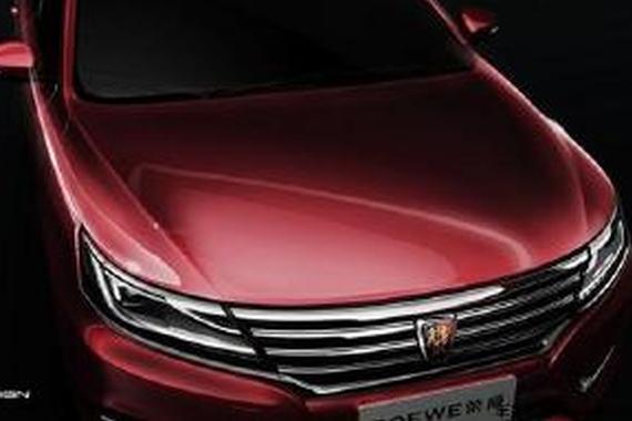荣威i6插电混动版 全新荣威ei6广州车展首发