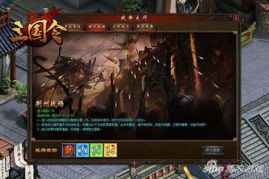 三国级团_萌乐网《三国令》史诗级团战玩法引燃热血激