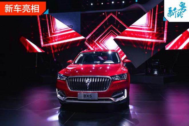 2016广州车展:宝沃明年在华投放BX5