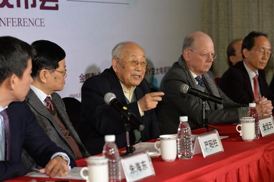 国医大师金世元出席活动并发表讲话