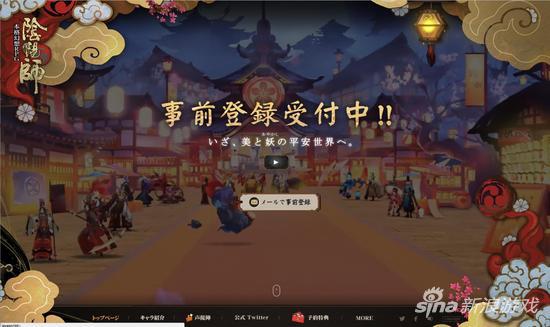 午夜剧场七夕第1209页-今年10月App Annie公布的数据中,《阴阳师》在全球iOS收入榜上位