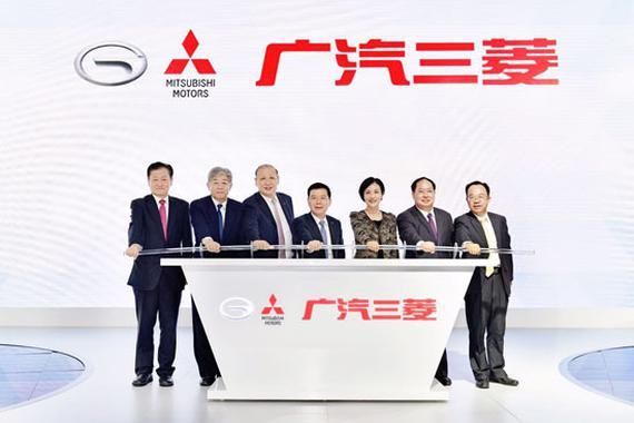 广汽三菱携全新企业标识亮相2016广州车展