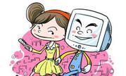 广州宅男打游戏技术好 新西兰女孩竟千里来求婚