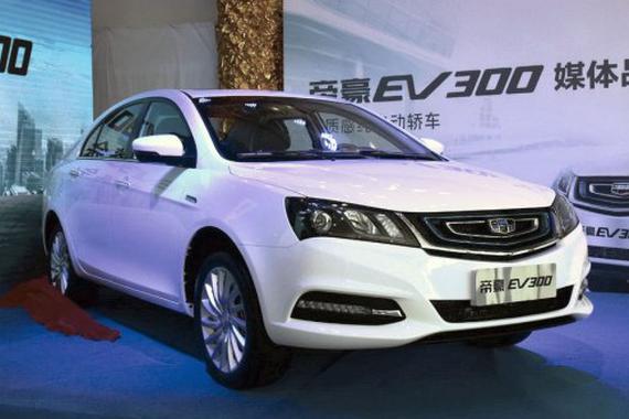 吉利帝豪EV300上市 补贴后12.88万起售