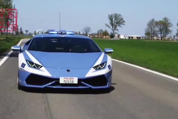 视频:专门为交警量身定制的兰博基尼