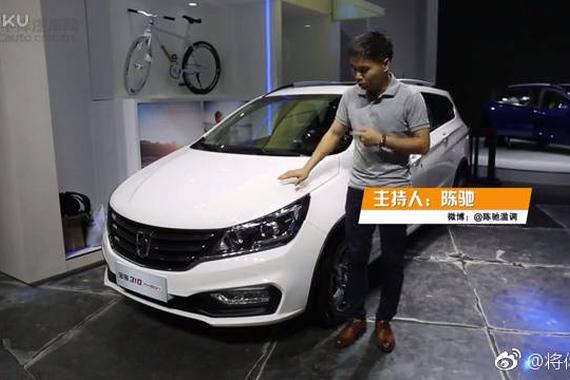 视频:最便宜的旅行车 宝骏310Wagon发布