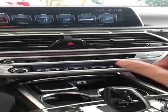 视频:BMW的手势<em>感应</em>
