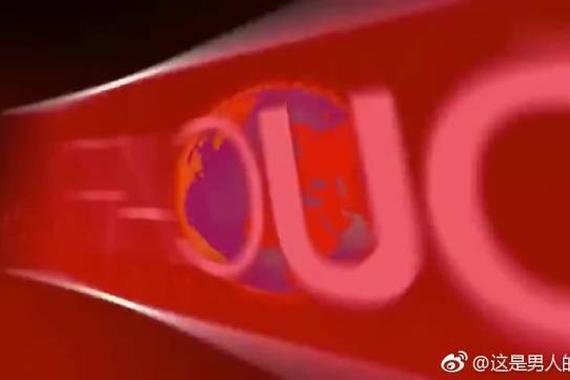 宝马Z4 最新碰撞测试