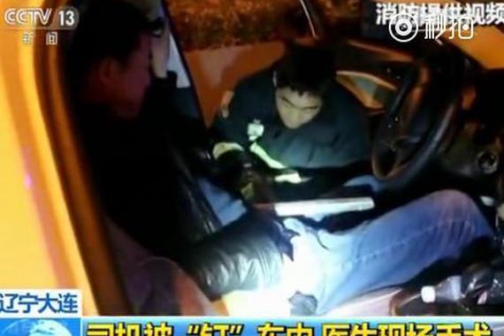 """视频:只因开车多看一眼手机被""""钉""""车内"""