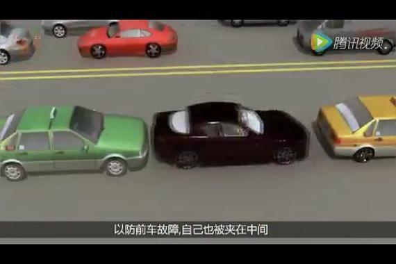 视频:司机福利!驾校学不到的技巧