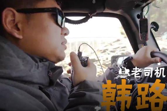 《去野》北京 第1集:探寻后城镇大石头(上)