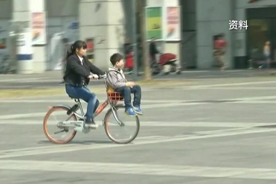 """视频:共享单车车筐""""遛娃""""太危险!"""