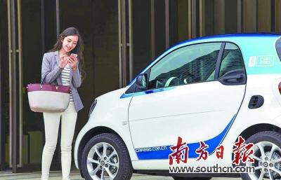 目前,国内分时租赁车辆总数超过4万辆,95%以上为新能源车辆。 资料图片
