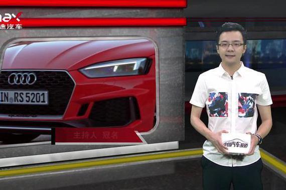 上海车展上,奥迪带来了RS5