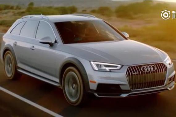 视频:新奥迪A4 allroad或是不错的选择