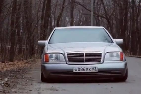 视频:奔驰W140低趴内容