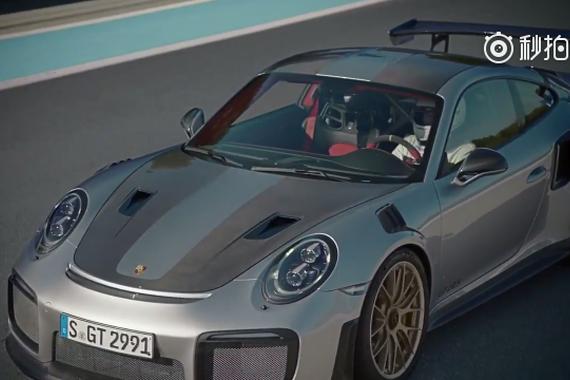 视频:酷炫,新版保时捷911 GT2 RS宣传片