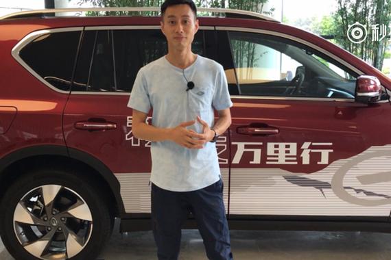 视频:静态体验广汽传祺GS7