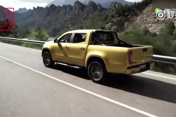 """视频:奔驰X-Class亮相打造专属于""""皮卡""""式的惬意生活"""