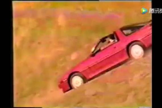 雷克萨斯LS400 电视广告