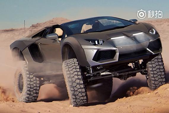 视频:当超跑被改装成越野车!