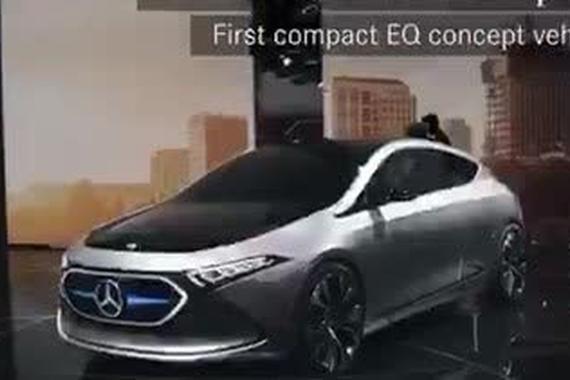 视频:EQA? 梅赛德斯-奔驰首款紧凑型全电动概念车