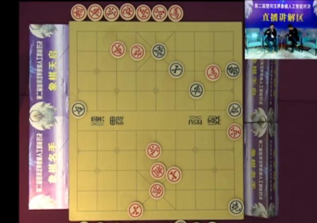 象棋名手先手战胜象棋天启