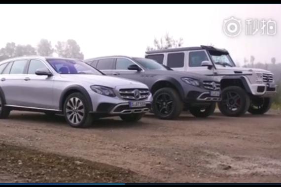 视频:奔驰E400 All-Terrain 4x4 Squared的MT试驾