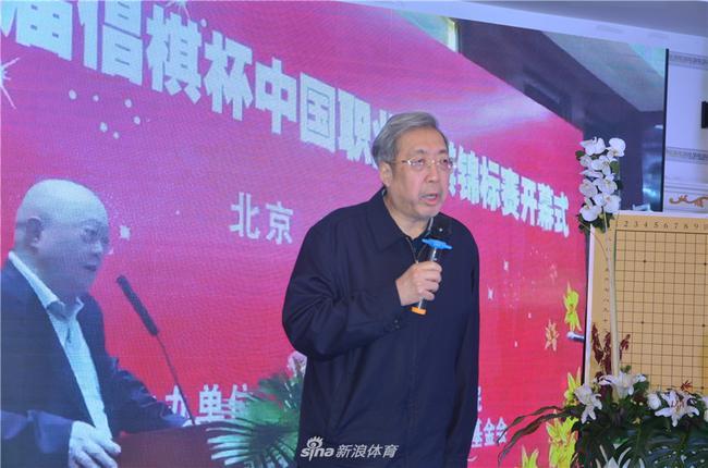 中国围棋协会主席林建超追思答明皓