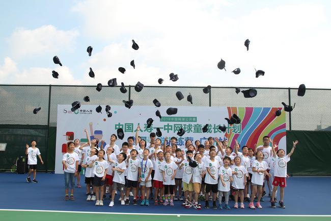 中网球童选拔训练营广州站