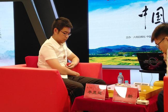 名人战芈昱廷胜杨鼎新 将再与连笑三番棋对决