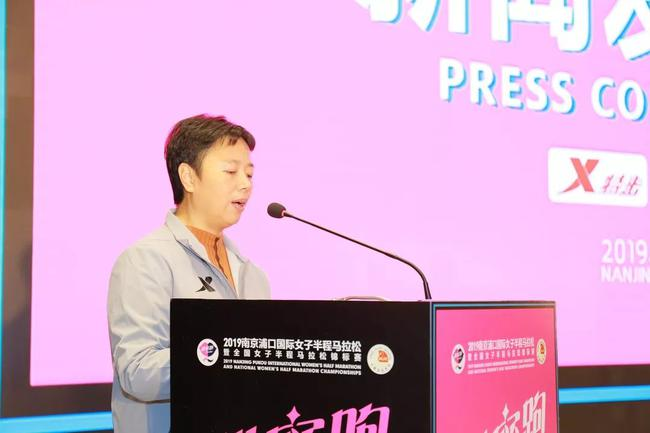 图|南京市浦口区人民当局副区长陈晓路致辞