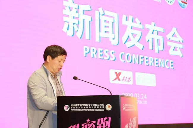 图|江苏省体育局副局长王志光致辞