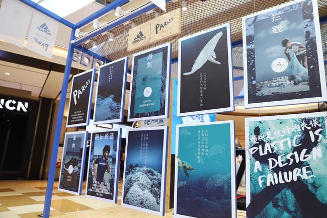 海洋珍惜宣传画