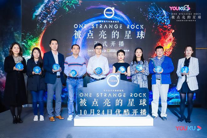 http://www.k2summit.cn/shehuiwanxiang/1209748.html