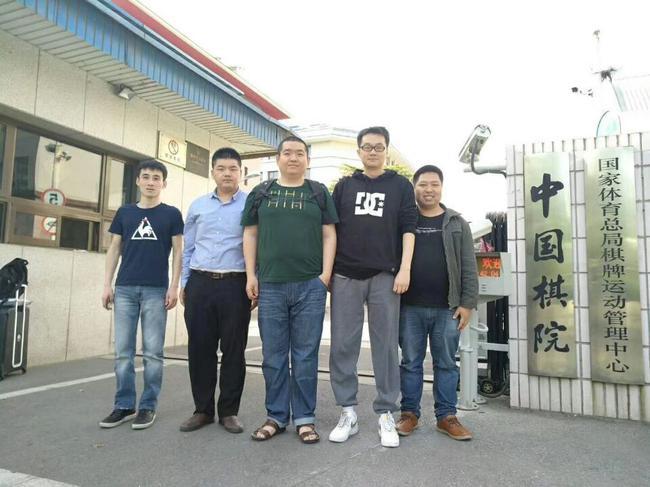 中国队集体合影