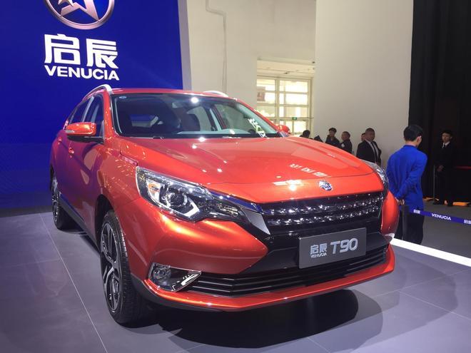 2018北京车展:新款启辰