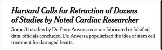 (图源:纽约时报)