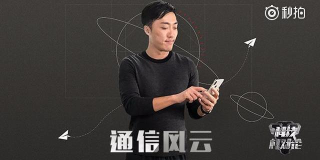 你连5G都不知道 还玩什么手机?