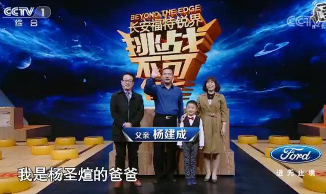 6岁男孩挑战象棋盲棋 孙杨:偶像是用来超越的