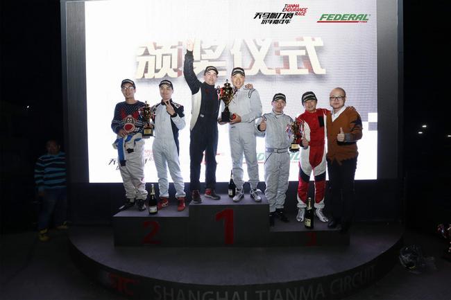 天马耐力赛-1.6组颁奖仪式
