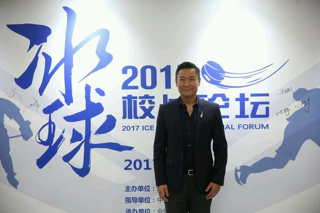 魏江雷冰球校长论坛致辞:让更多孩子爱体育参与