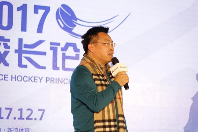 刘中毅:冰球让孩子有团队意识 联赛摸索中前进