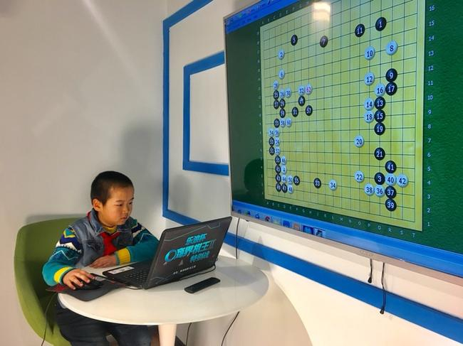 感悟人工智能精彩棋趣:围棋学院段位班AI初体验