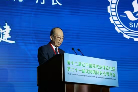 第十二届辽宁国际农业博览会暨第二十一届沈阳国际农业博览会开幕