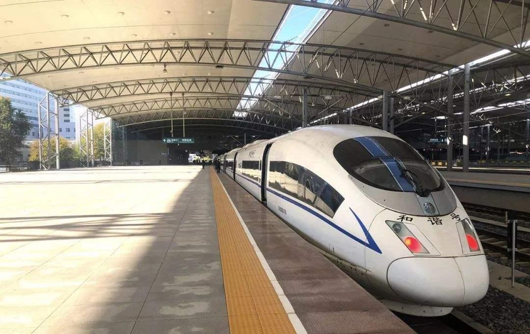 明年1月5日沈阳至连云港首开高铁