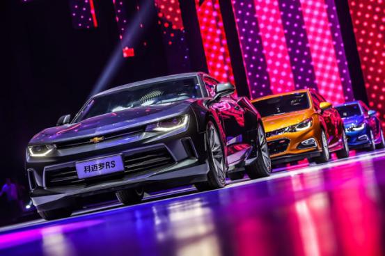 广州车展17款产品呈现全新雪佛兰
