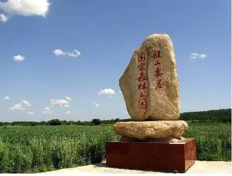 辽宁29处森林公园风景