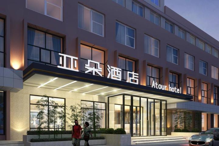 亚朵酒店强势入驻金廊 开启沈阳全新住宿时代