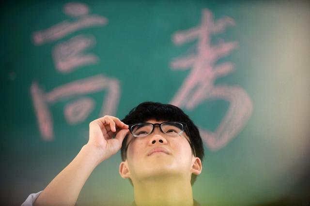 辽宁:今年高考普通类本科批次设置112个志愿